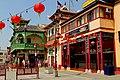 Los Angeles China Town (28243289551).jpg