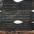 Luang Prasoet Chronicle of Ayutthaya (Ayutthayan copy) - 001.jpg