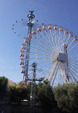 Luna Park, Tel Aviv - Image: Luna Park Tel Aviv 22