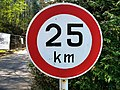 Luxembourg road sign C,14 (25 kmh).jpg