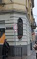 Lviv Hasyn DSC 9244 46-101-3213.JPG