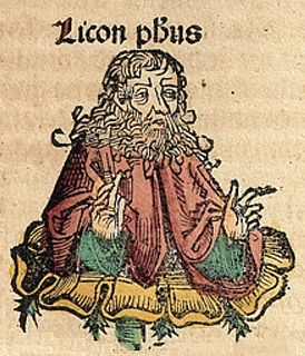 ancient Greek philosopher