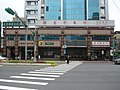 MRT Jingmei Station Exit 3 and BOT Wenshan Branch 20110603.jpg