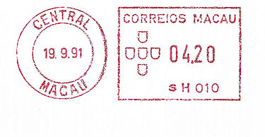 Macao stamp type B8.jpg