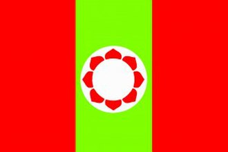 Madheshi people - Flag of the Alliance for Independent Madhesh