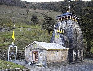Madhyamaheshwar - Image: Madhyamaheshwar Temple, Uttarakhand