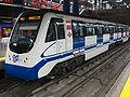 Madrid Metro 023.jpg