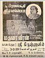 Madurai-Veeran-(1939).jpg