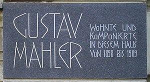 English: Gustav Mahler, memorial plaque at his...