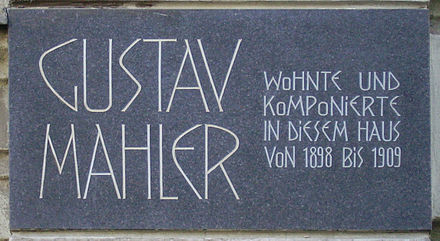 "Plaque on Mahler's Vienna apartment, 2 Auenbruggerstrasse: ""Gustav Mahler lived and composed in this house from 1898 to 1909"". Mahler-Auenbruggergasse-2.jpg"