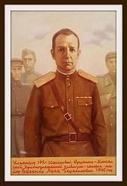Major-General Luka Gerasimovich Basanets