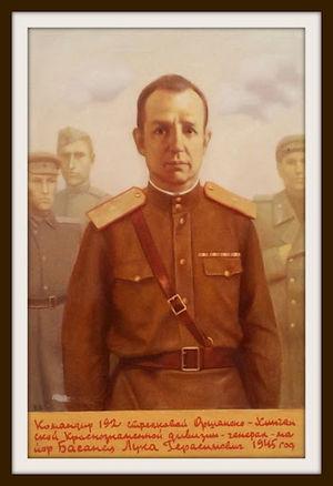 Luka Basanets - Image: Major General Luka Gerasimovich Basanets