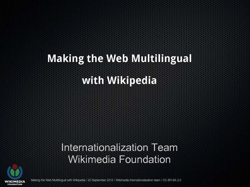 File:Making the Web Multilingual with Wikipedia.pdf