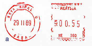 Malaysia stamp type EA12a.jpg