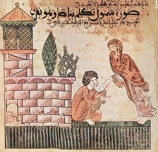 Hadith Bayad wa Riyad - 13th-century Arabic love story