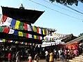 Manakamana Temple - panoramio.jpg