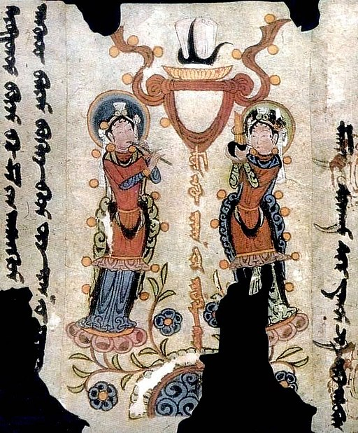 Manichaean miniature image depicting two female musicians, from a Sogdian-language text