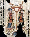Manichaean miniature image depicting two female musicians, from a Sogdian-language text.jpg