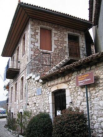 Dimitsana - Family house of Patriarch Gregory V in Dimitsana