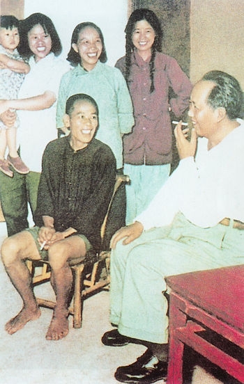 English: Photo of Mao Zedong visiting with a f...