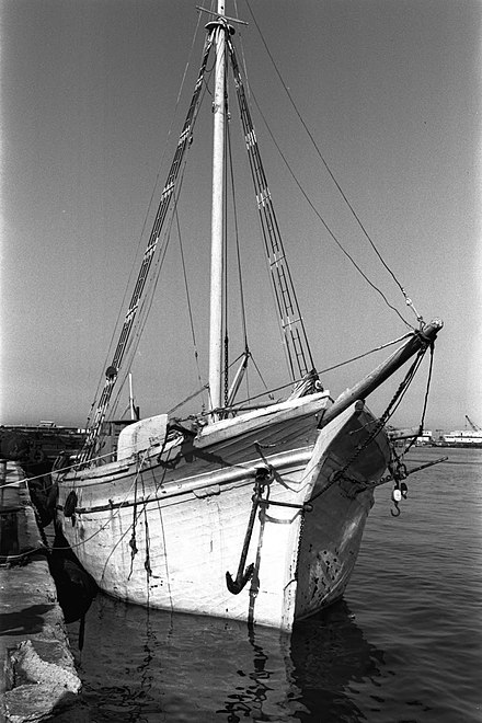 The vessel used in the Savoy attack MarkabSavoy7031975.jpg