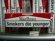 Когда появились первые сигареты