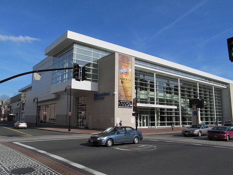 File:Mass Mutual Center, Springfield MA.jpg