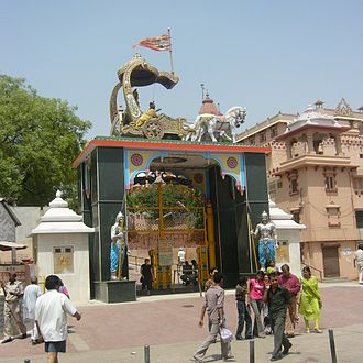 Mathura - Entrance to the Shri Krishna Janmabhoomi temple complex.