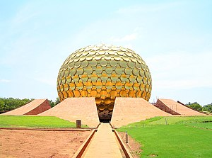 Viluppuram - The Matrimandir, a golden metallic sphere in the center of Auroville.