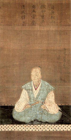 Matsudaira Kiyoyasu - Matsudaira Kiyoyasu