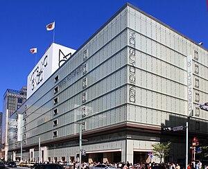 Matsuya (department store) - Ginza Matsuya in 2006