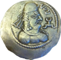 Mehama silver-drachm.png