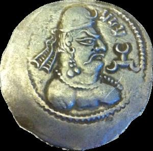 Mehama - Portrait of king Mehama