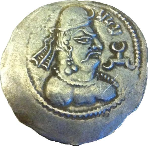 Mehama silver-drachm