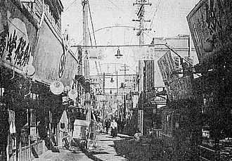Myeong-dong - Myeondong when Korea was under direct Japanese rule