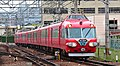 Meitetsu 7000 Series EMU 017.JPG