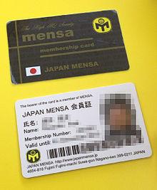 メンサ 日本 人