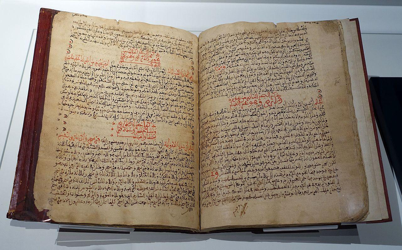 Az Ezeregyéjszaka meséinek 13. századi hispániai kézirata