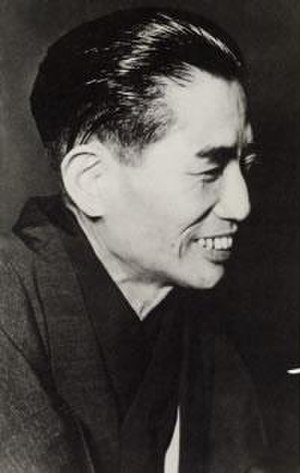 Michio Miyagi - Image: Michio Miyagi