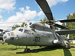 Mil Mi-6 (02) at Central Air Force Museum Monino pic5.JPG