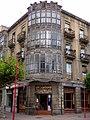 Miranda de Ebro - Calle de la Estación 03.jpg