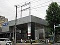 Mizuho Bank Azamino Branch.jpg