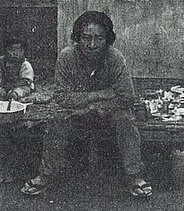 水谷勇夫's relation image
