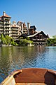 Mohonk Mountain House 2011 Guest Rooms Seen From Boat 2 FRD 3370.jpg