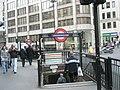 Monument Underground Station - geograph.org.uk - 642435.jpg