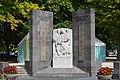 Monument avenue Docteur Mallet Saint-Flour2.jpg
