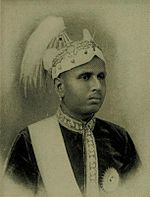 Moolam Thirunal Rama Varma of Travancore.jpg