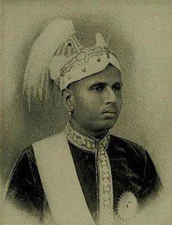 Moolam Thirunal Maharajah of Travancore