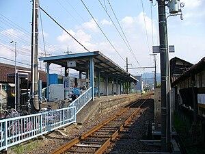 Mori Station (Osaka) - Mori Station