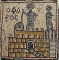 Mosaic Ancient Lighthouse of Alexandria.jpg